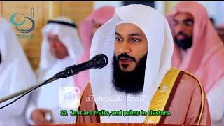 Surah Yasin, Surah Ar-Rahman & Surah Al-Waqiah Full - Abdul Rahman Al Ossi