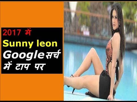 Xxx Mp4 Sunny Leon Most Searched In Google Arshi Khan And Sapna Chaudhary In Top Five 3gp Sex