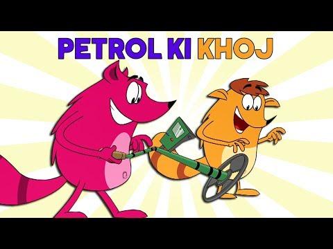 Xxx Mp4 Pyaar Mohabbat Happy Lucky Ep 94 Petrol Ki Khoj Funny Hindi Cartoon Show 3gp Sex