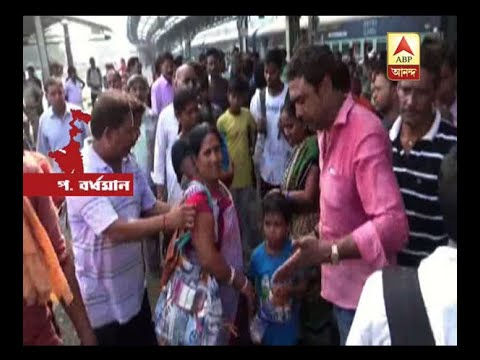 Various trains route diverted because of yesterday's bandh, passengers show protest at Asa