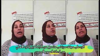 الرد على موقف مرتضى منصور من الجماهير واداره الاهلي من احداث السوبر المصري