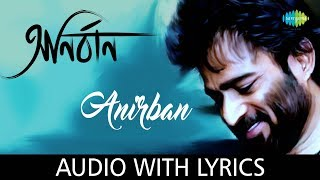 Anirban with lyrics | Nachiketa Chakraborty | Best Of Nachiketa | HD Song
