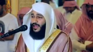 quran recitation really beautiful  | Emotional crying  surah al ma'arij by Abdur Rahman Al-Ossi