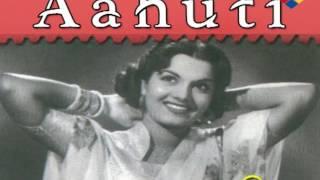 Taro Bhari Chunariya Odhe Aazadi Aayi | Aahuti 1950 |  Geeta Dutt