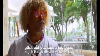 """أخبار الكرة الإماراتية والعالمية  """" FOOTBALL FEVER """""""