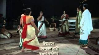 Dhaka Theatre, Bangladesh-Bonopangsul-2.MPG