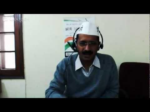 Arvind Kejariwal ji saying