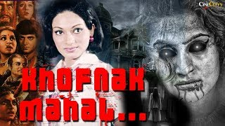 Khofnak Mahal (1998) Hindi Full Movie | Raza Murad Movies | Hindi Horror Movies