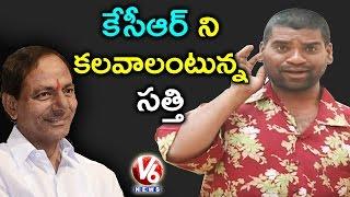 Bithiri Sathi Wants To Meet CM KCR Over Ration Rice | Teenmaar News