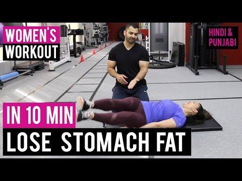 Xxx Mp4 Lose STOMACH FAT In 10 Minutes At Home BBRT 77 Hindi Punjabi 3gp Sex