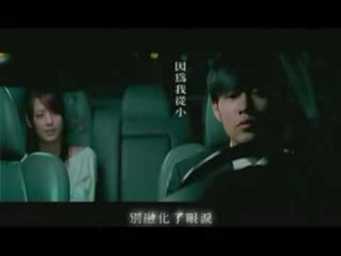 Xxx Mp4 Jay Chou The Longest Movie Zui Chang De Dian Ying 3gp Sex