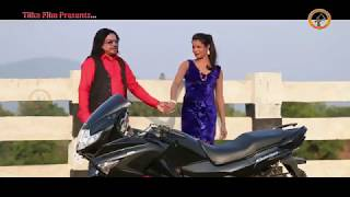 I Love You (Dular 50-50) New Santhali Video Song 2018