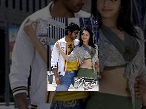 Kali Dasu   Full Length Telugu Movie   Sushanth, Tamanna