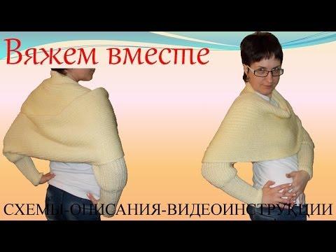 Связать шарф трансформер своими руками 50
