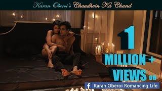 Chaudhvin Ka Chand | Video Song | Karan Oberoi | Retronica