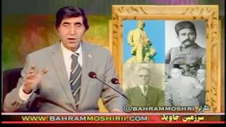 BAHRAM MOSHIRI, بهرام مشيري « 16 دسامبر ـ  کودتا و انقلاب در ايران »؛