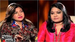 Alka Yagnik | आमने-सामने with Anurradha Prasad |