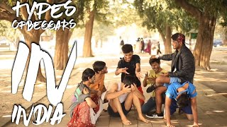 Types of Beggars in India || Kolkata || YOU ARE NEXT