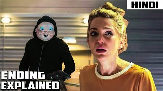 Happy Death Day (2017) Ending Explained | Haunting Tube in Hindi
