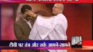 India TV Expose Of Guru