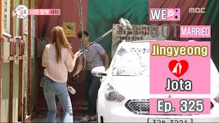 [We got Married4] 우리 결혼했어요 - mischievous Jota ♥ Jingyeong 20160611