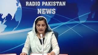 Radio Pakistan News Bulletin 3 PM  (22-09-2018)