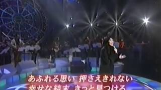 松たか子 - 幸せな結末  (BGV/MIX : 大瀧詠一)