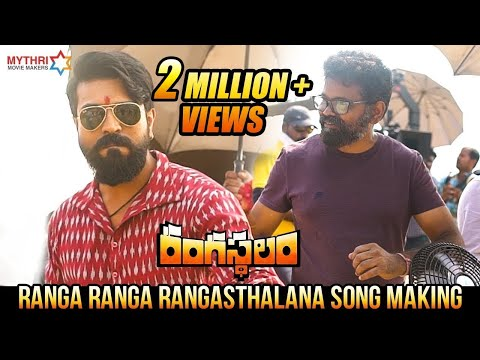 Xxx Mp4 Ranga Ranga Rangasthalana Song Making Rangasthalam Telugu Movie Ram Charan Samantha DSP 3gp Sex
