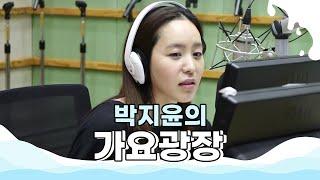 EXID 이엑스아이디 '아예(Ah Yeah)' 라이브 LIVE / 160601[박지윤의 가요광장]