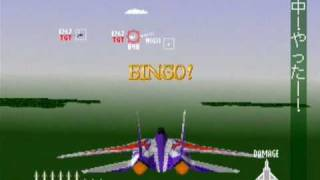 [PlayStation] Ace Combat 1 Opening & First Mission