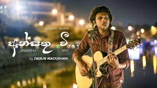 Ansathu Wee (අන්සතු වී) by Dasun Madushan | Acoustic Version