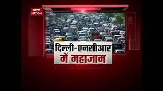 Republic Day Dress Rehearsal: Traffic Restrictions in Central Delhi