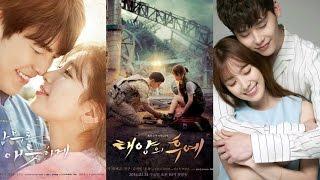 مسلسلات كورية الاعلى مشاهدة والاكثر نجاحا فى 2016 حتى الان