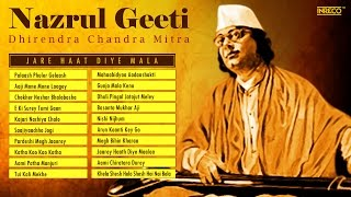 Nazrul Geeti Collection | Dhirendra Chandra Mitra | Songs of Nazrul | Best of Kazi Nazrul Islam