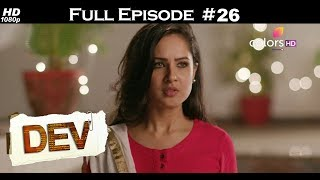 Dev - 11th November 2017 - देव  - Full Episode