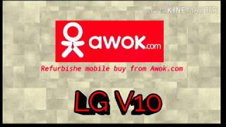 Awok Refurbish Lg V10 mobile hindi/Urdu