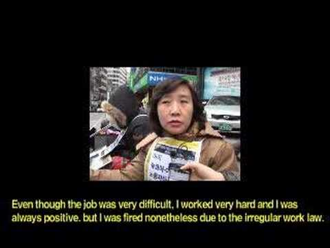 Unite and Resist! Migrant and Irregular Workers in Korea