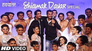 Making of Hrudayantar  | Shiamak Davar Special | Hrudayantar (Marathi Film)