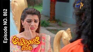 Attarintiki Daredi | 10th August 2017| Full Episode No 862 | ETV Telugu