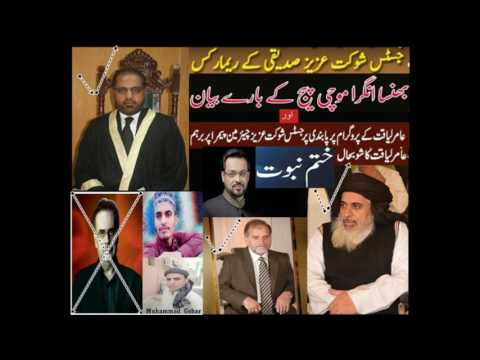 M Usman Ali Butt Blast On Dr Shahid Masood & Orya Maqbol Jan About Blogers ( Blasphemy Law )