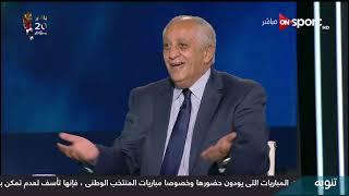 الدوري المصري - 31 مايو 2019 - الحلقة الكاملة