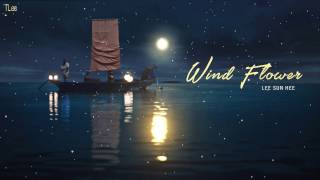 [VIETSUB/ENGSUB] Wind Flower - Lee Sun Hee (The Legend of The Blue Sea OST Part.6)