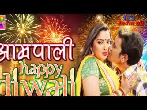 Xxx Mp4 Dinesh Lal Yadav Amarpali 2018 Song Happy Diwali 3gp Sex
