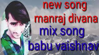 New manraj divana and bhagchnd guger song