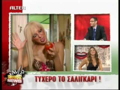 ELINA BEKAKOU showbiz news mageireuei saligkaria
