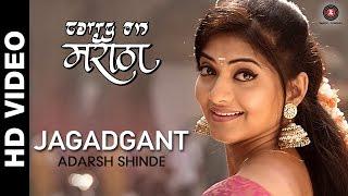Jagadgant   Carry on Maratha   Adarsh Shinde   Gashmeer Mahajani & Kashmira Kulkarni
