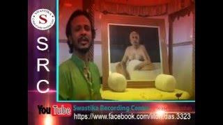 Exclusive Thakur song Boro Khoka Re Singer : Jibon Murad Ft : Liton Das