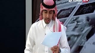 Saudi Sport 2017-12-11 فيديو برنامج #صحف يوم الأثنين