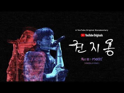 Xxx Mp4 Kwon Ji Yong 권지용 Act III Motte Official Documentary 3gp Sex