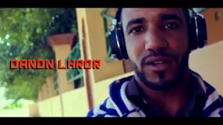 Danon Lahror ( Wlad L7oma - ولاد الحومة ) Official Video Clip Full HD 1080p